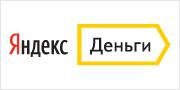 Cплатити через Яндекс.Гроші